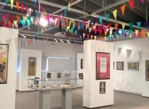 Exposició 'Papers de Circ' de Ramon Karoli